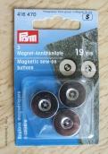 Magnet-7055.Eget foto